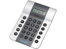STY-8059